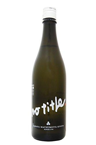 飲み比べもできる!京都の日本酒おすすめ10選 人気の銘柄や日本酒バーも紹介のサムネイル画像