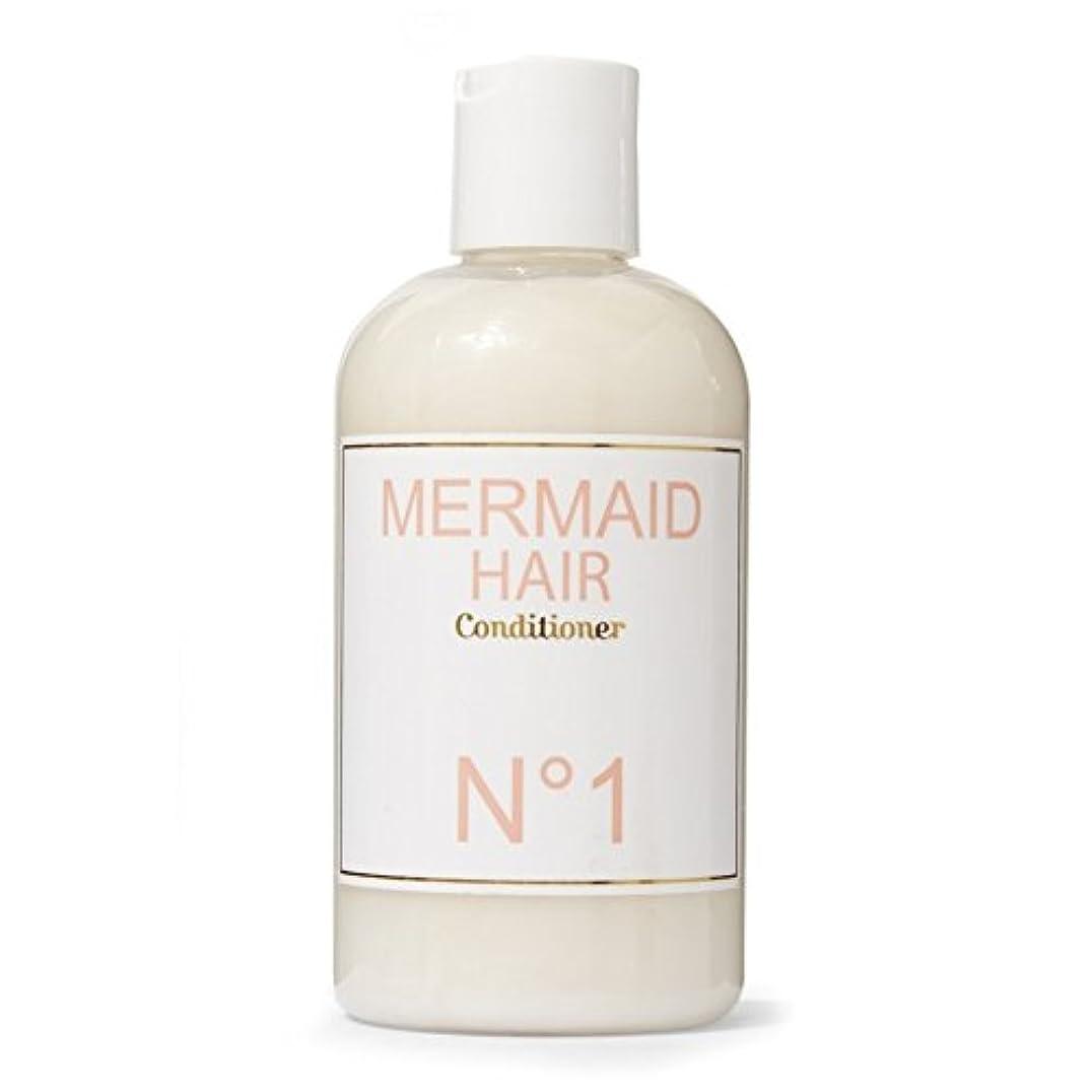 キャッチアサー火山学者人魚香水人魚コンディショナー300ミリリットル x4 - Mermaid Perfume Mermaid Conditioner 300ml (Pack of 4) [並行輸入品]