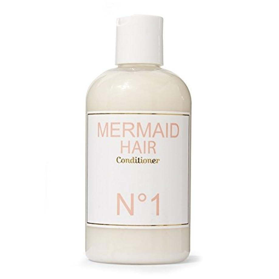 団結哲学寝室Mermaid Perfume Mermaid Conditioner 300ml - 人魚香水人魚コンディショナー300ミリリットル [並行輸入品]