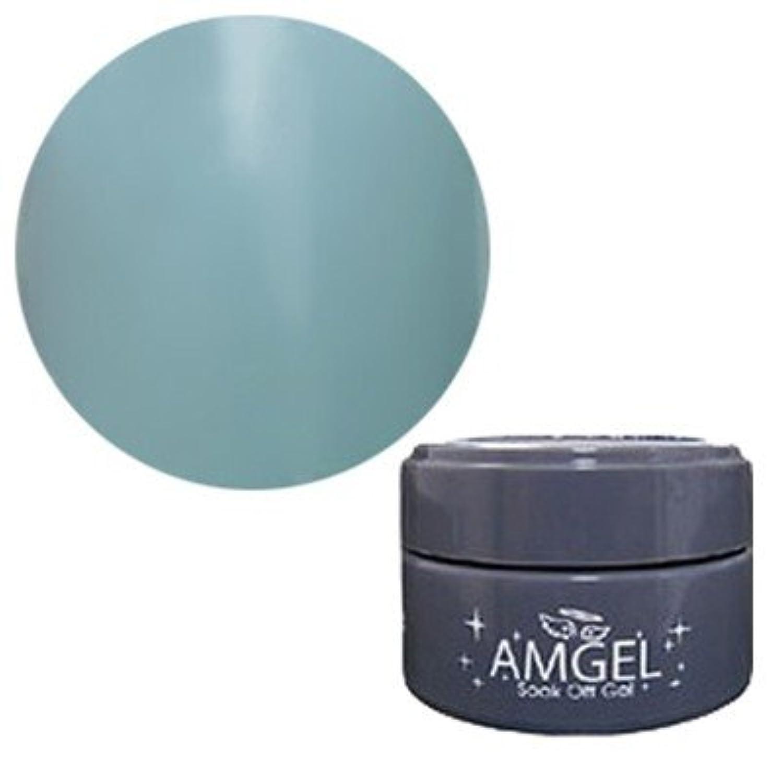 アンジェル カラージェル AG1055 ブルースモーキー 3g