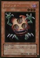 遊戯王カード クリッター GS01-JP006GR_WK