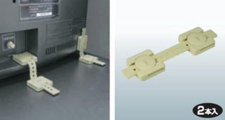 リンテック21 OA機器用耐震固定バンド リンクストッパー LS-282(2本入り)耐震