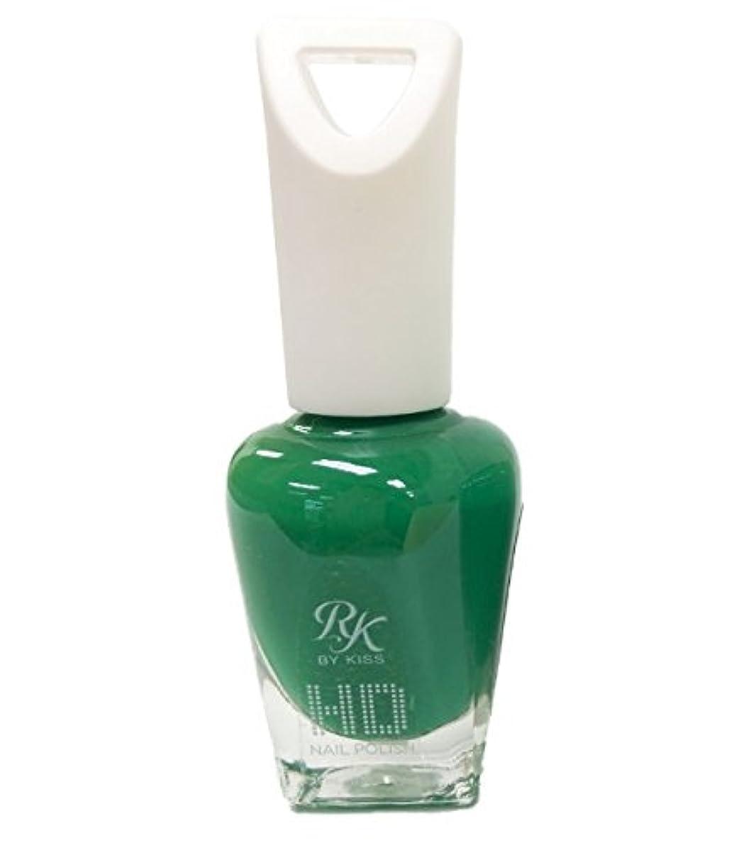 洋服いう避難するKISS NEW YORK HDポリッシュ Why so green HDP65J