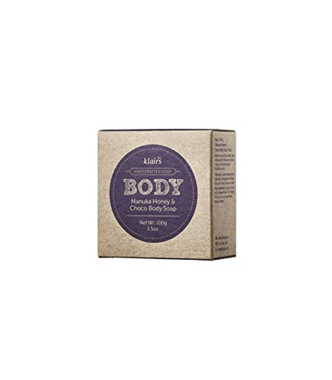 健全スパイラルむき出しクレアスビーナチュラルソープ_ボディーソープ120g (Klairs Be Clean Natural Soap 120g) [並行輸入品]