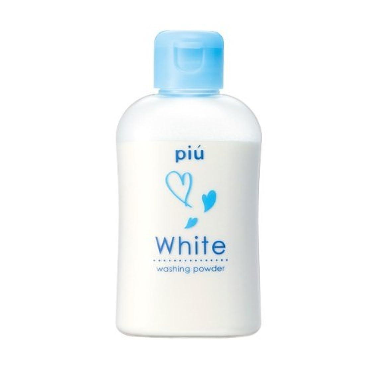農学転用乳白色ピゥ パウダーウォッシュ ホワイト お徳用ボトル(70g)