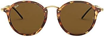Null Round Fleck Brown Classic B-15 Sunglasses