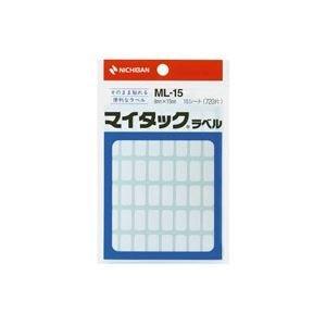 (業務用20セット) ニチバン ラベルシール/マイタック ラベル 【白無地/一般】 ML-15