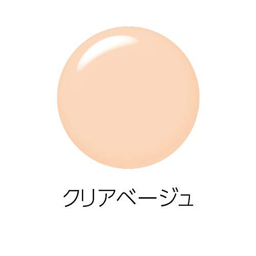 セザンヌ化粧品CEZANNE(セザンヌ)『ハイライトコンシーラー』