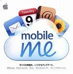MOBILE ME (NEW)