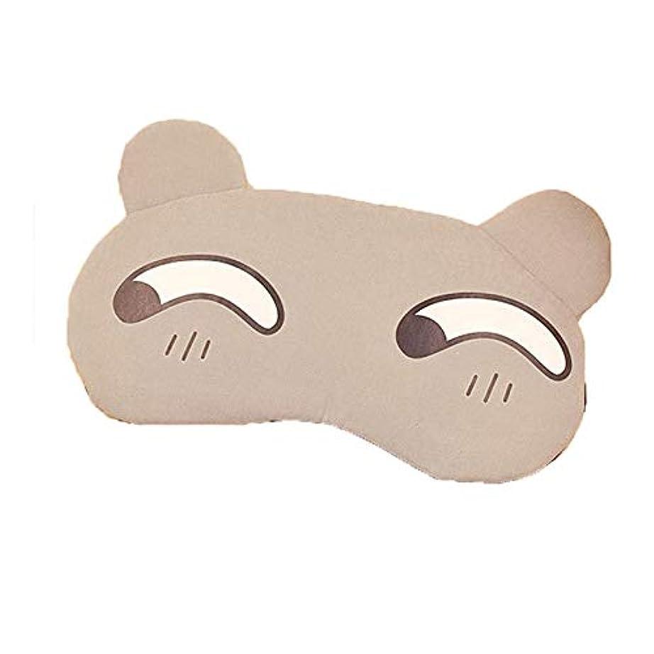 恥女性炭素NOTE スリーピングマスクアイマスクアイパッチソフトコットンとリネンのシームレスなシェードカバー快適な旅行のためのリラックスした睡眠補助MP0139