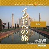 MIXA IMAGE LIBRARY Vol.280 インドへの旅