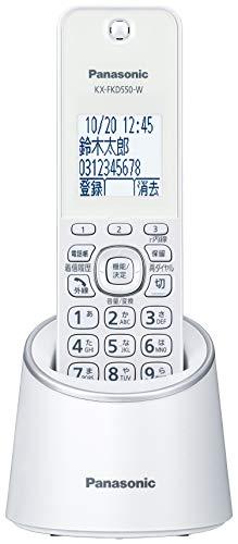パナソニック デジタルコードレス電話機 迷惑防止搭載 ホワイト VE-GDS15DL-W
