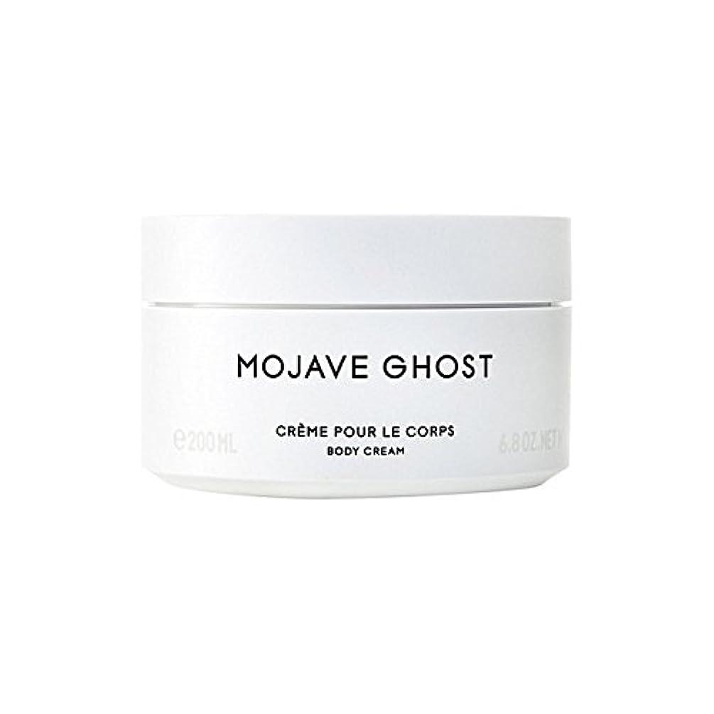 映画励起そうモハーベゴーストボディクリーム200ミリリットル x4 - Byredo Mojave Ghost Body Cream 200ml (Pack of 4) [並行輸入品]