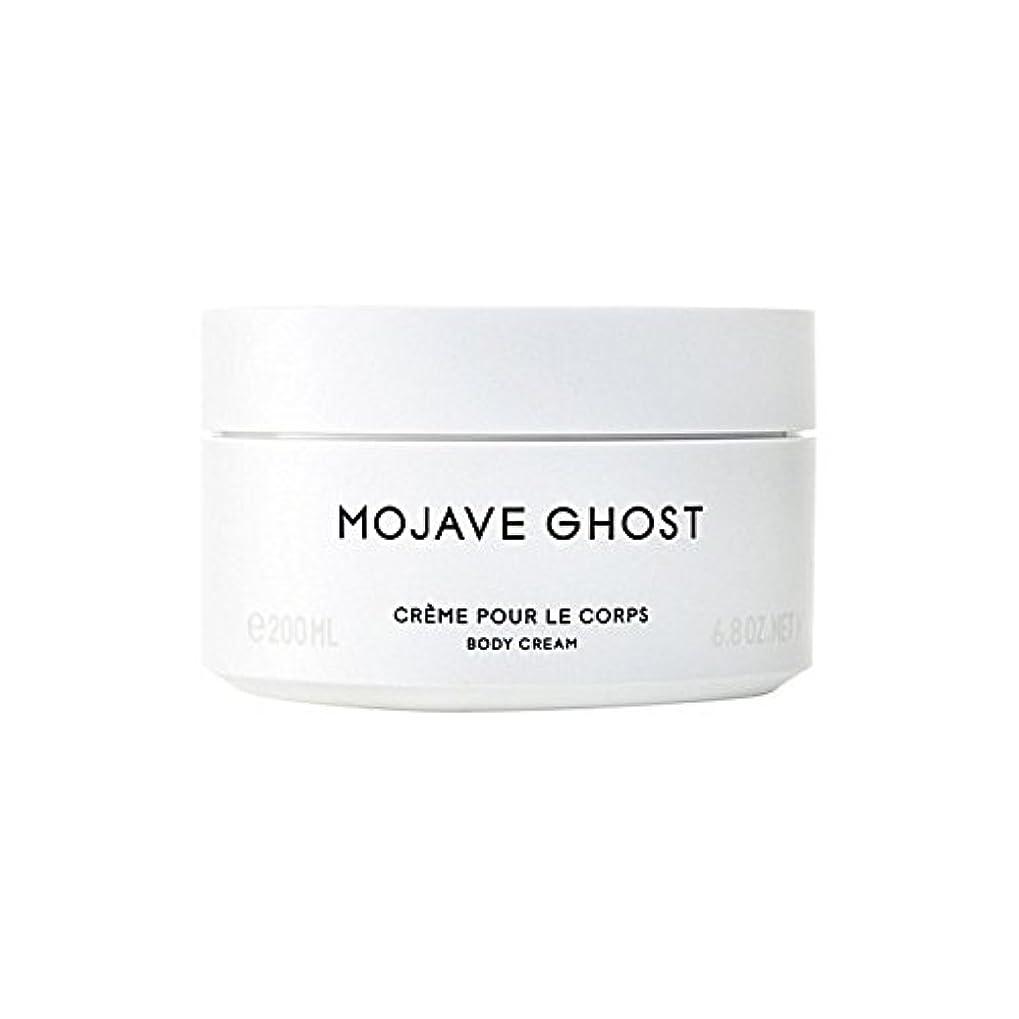 喉頭コーンウォール請求モハーベゴーストボディクリーム200ミリリットル x2 - Byredo Mojave Ghost Body Cream 200ml (Pack of 2) [並行輸入品]