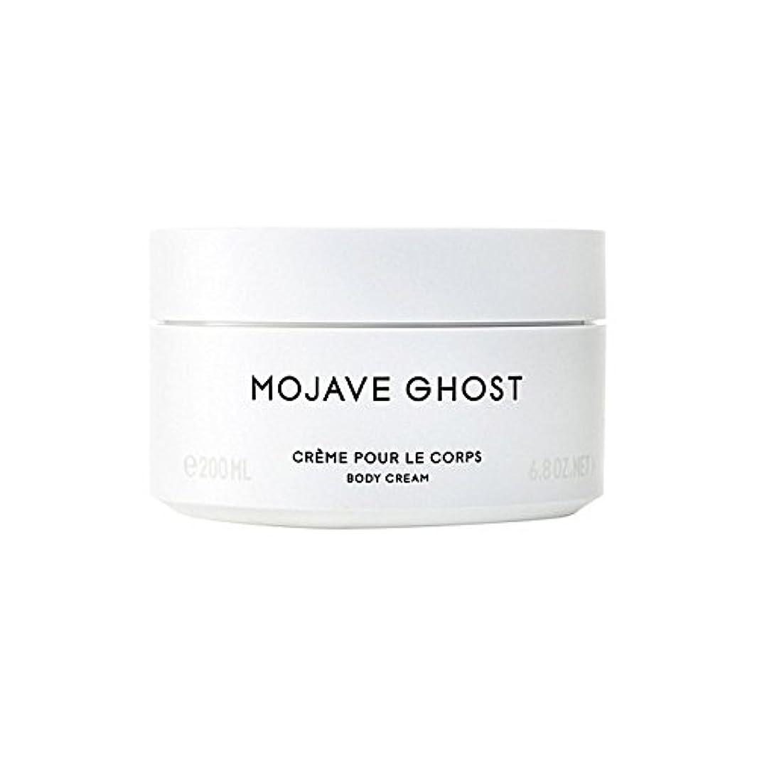 抑圧者モール櫛Byredo Mojave Ghost Body Cream 200ml (Pack of 6) - モハーベゴーストボディクリーム200ミリリットル x6 [並行輸入品]