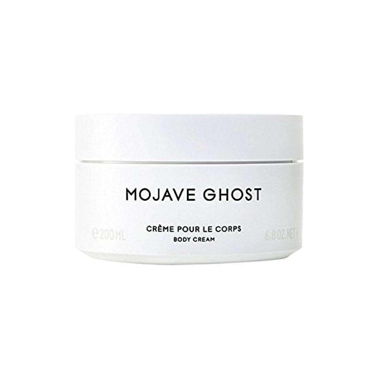 ハンディ先駆者請求書モハーベゴーストボディクリーム200ミリリットル x2 - Byredo Mojave Ghost Body Cream 200ml (Pack of 2) [並行輸入品]