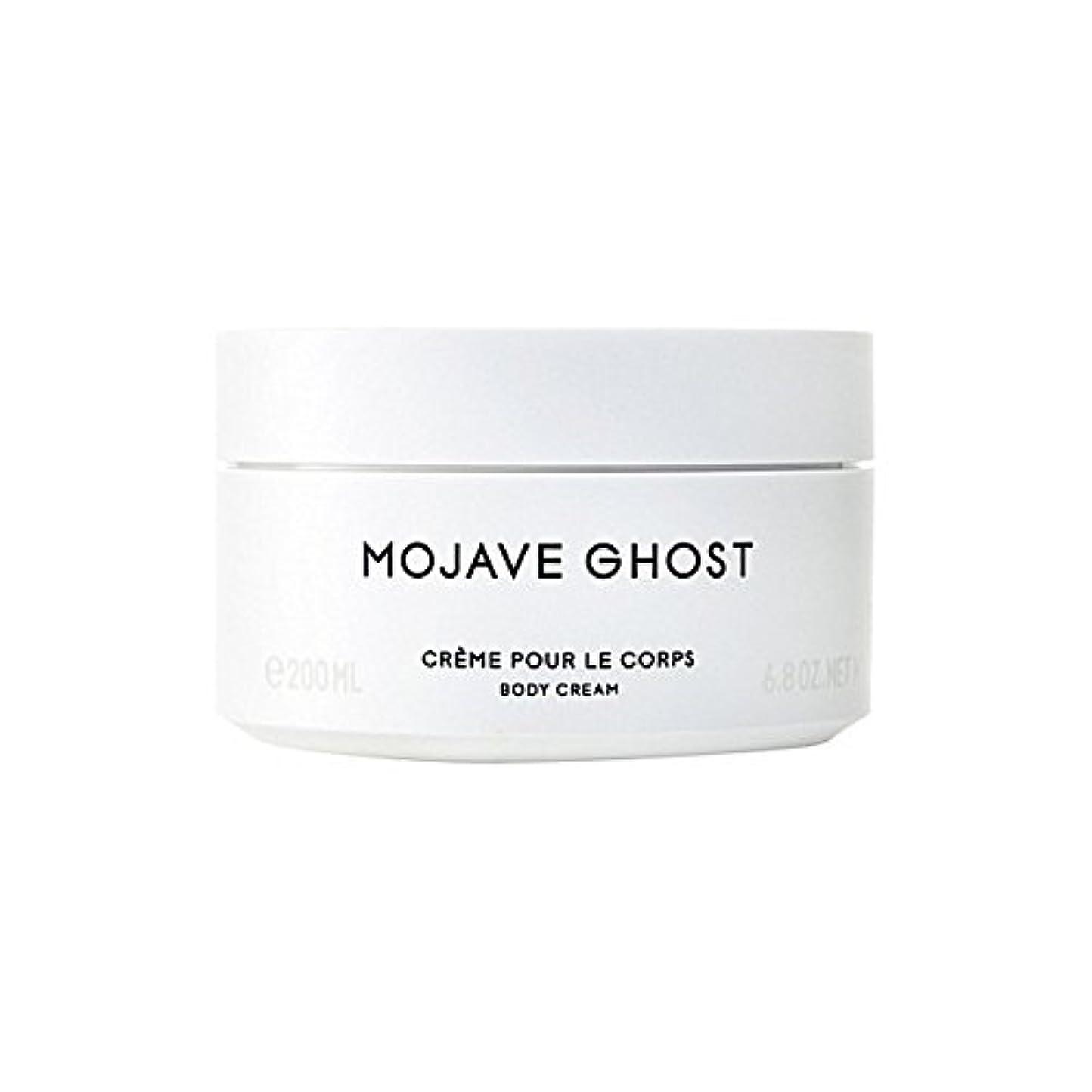 社会主義者雲主人モハーベゴーストボディクリーム200ミリリットル x4 - Byredo Mojave Ghost Body Cream 200ml (Pack of 4) [並行輸入品]