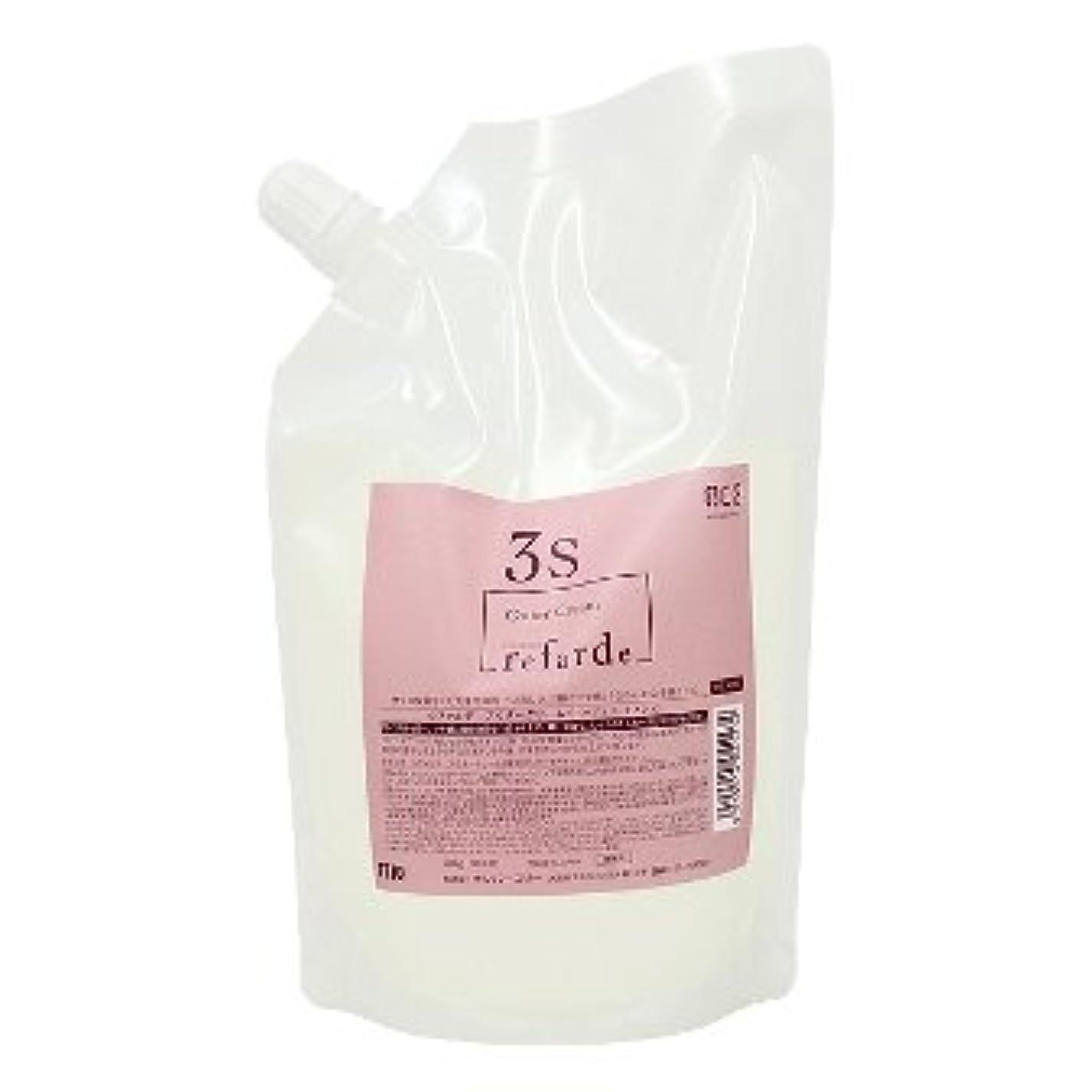 よろしく製造業アクセルルファルデ アウタークリーム 3S(さらさら) (レフィル) 500g 【ナンバースリー】