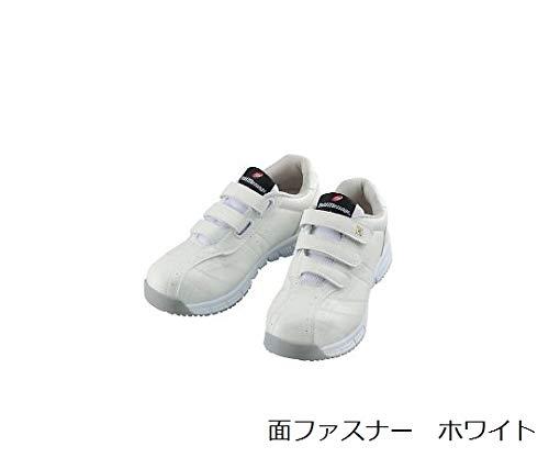 制電セーフティシューズ ホワイト 30cm/3-787-14