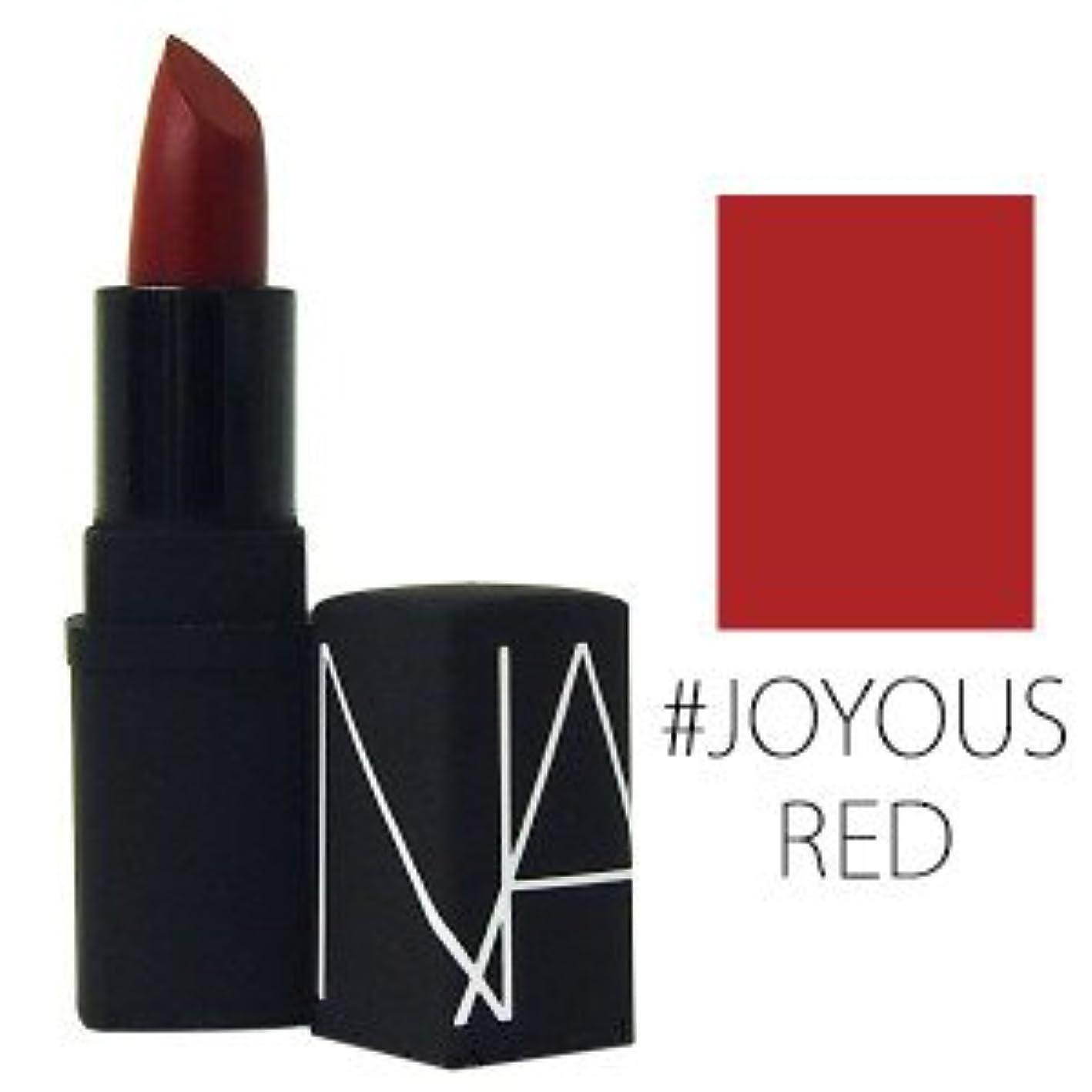 分モルヒネライブナーズ リップスティック セミマット #JOYOUS RED 1.7g(ミニ)