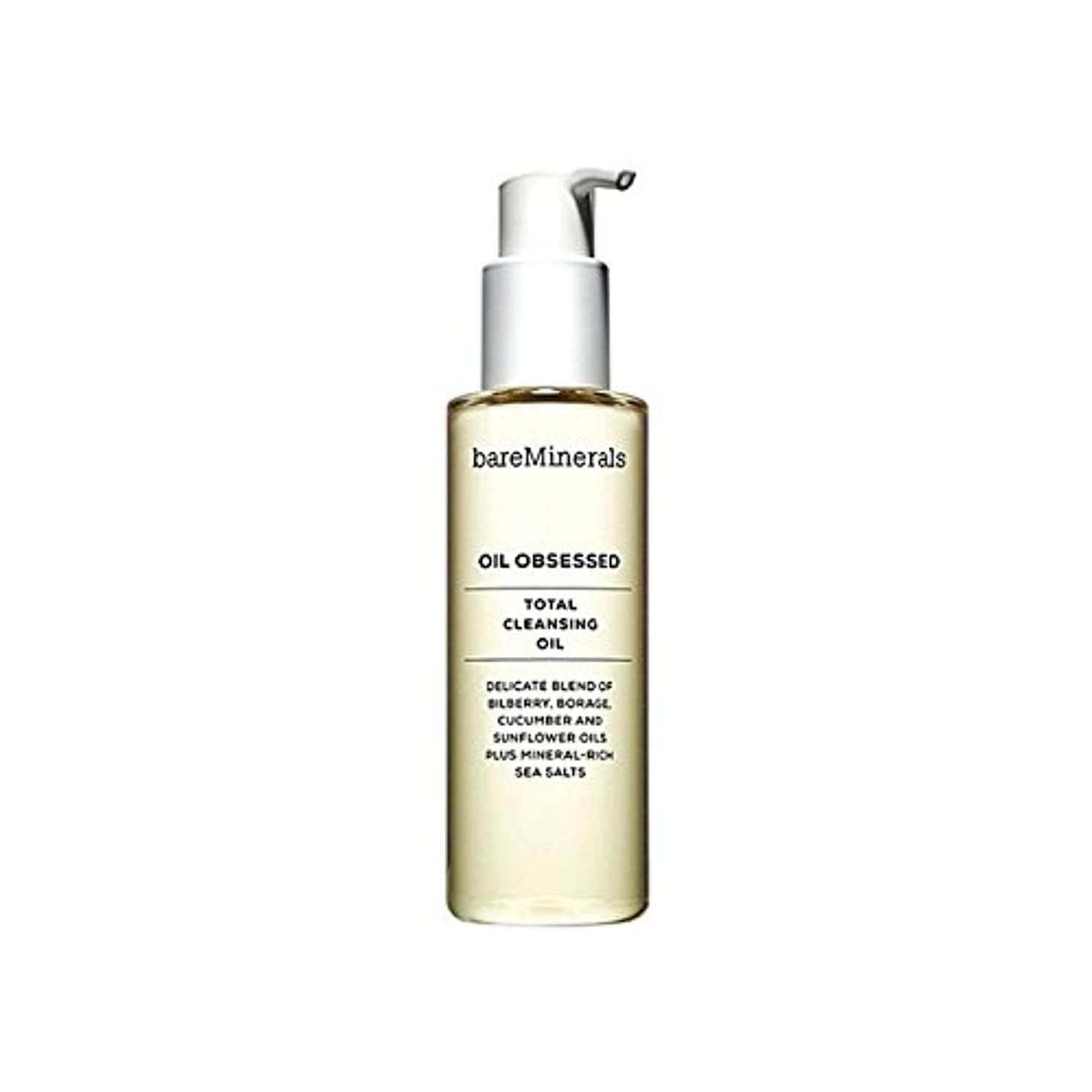 Bare Minerals Oil Obsessed Total Cleansing Oil 175Ml - 裸の鉱物油取り付かトータルクレンジングオイル175ミリリットル [並行輸入品]