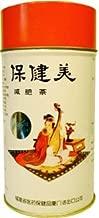 Bojenmi Chinese Tea in Bulk 3.52oz Tin, Loose Tea in a Can