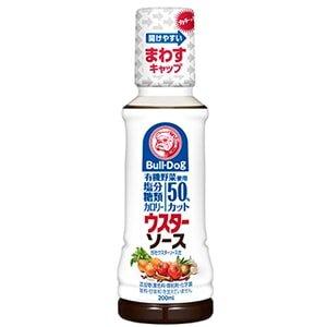 【50%減塩】有機野菜使用 ウスターソース 塩分・糖類・カロリー50%カット 200ml