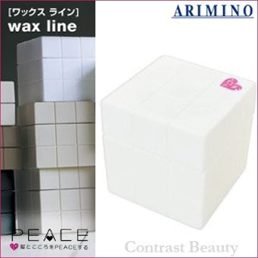 気まぐれな人間興奮する【X5個セット】 アリミノ ピース プロデザインシリーズ グロスワックス ホワイト 80g ARIMINO