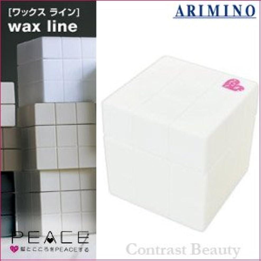 よりに応じて気球【X5個セット】 アリミノ ピース プロデザインシリーズ グロスワックス ホワイト 80g ARIMINO
