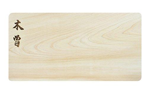 Single Piece Hinoki Cutting Board, Eco Friendly Raw Wood Slab, 16 x 8 x 1 Inch