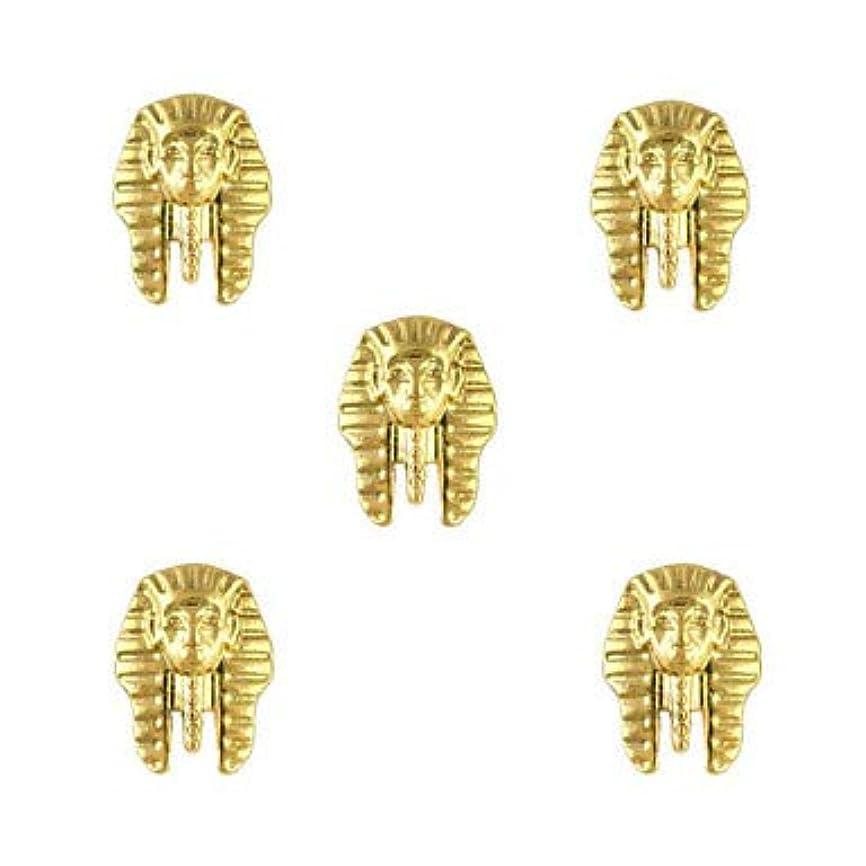 速いジュニアスキャンダラス指のつま先のための金属のエジプトパターンのマニキュアの宝石類の宝石類
