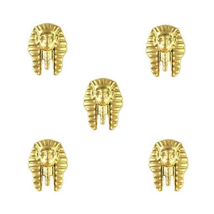 消化器結果シリアル指のつま先のための金属のエジプトパターンのマニキュアの宝石類の宝石類