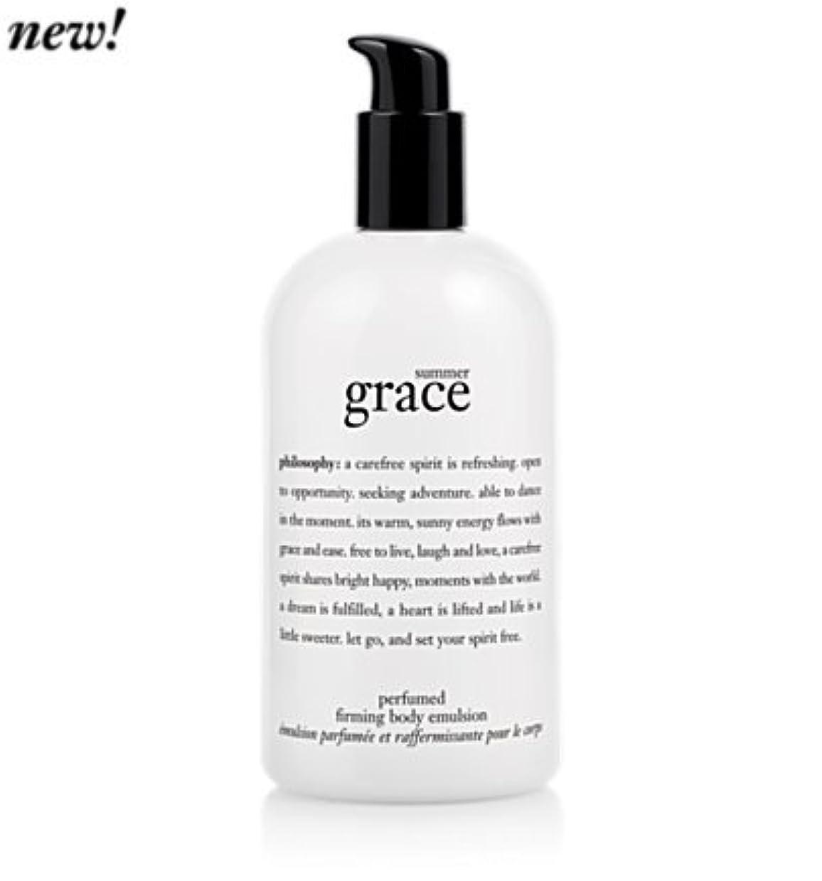 名前で達成オリエンテーション'summer grace (サマーグレイス) 16.0 oz (480ml) perfumed firming body emulsion for Women