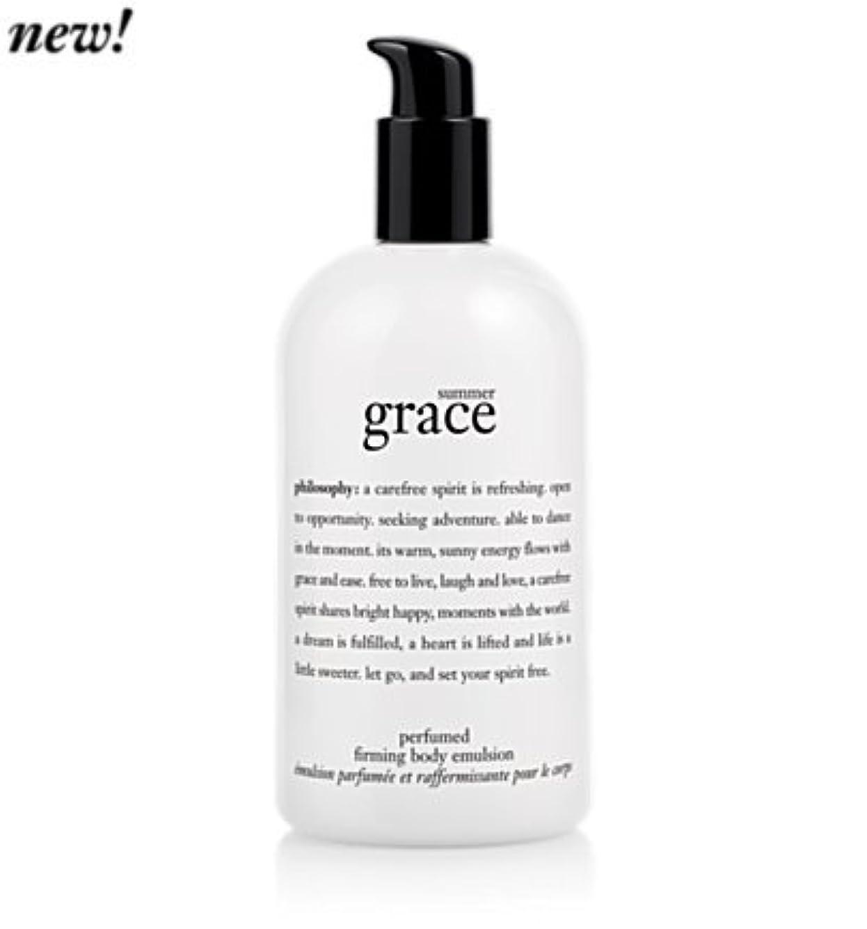 虚弱リスナー放置'summer grace (サマーグレイス) 16.0 oz (480ml) perfumed firming body emulsion for Women