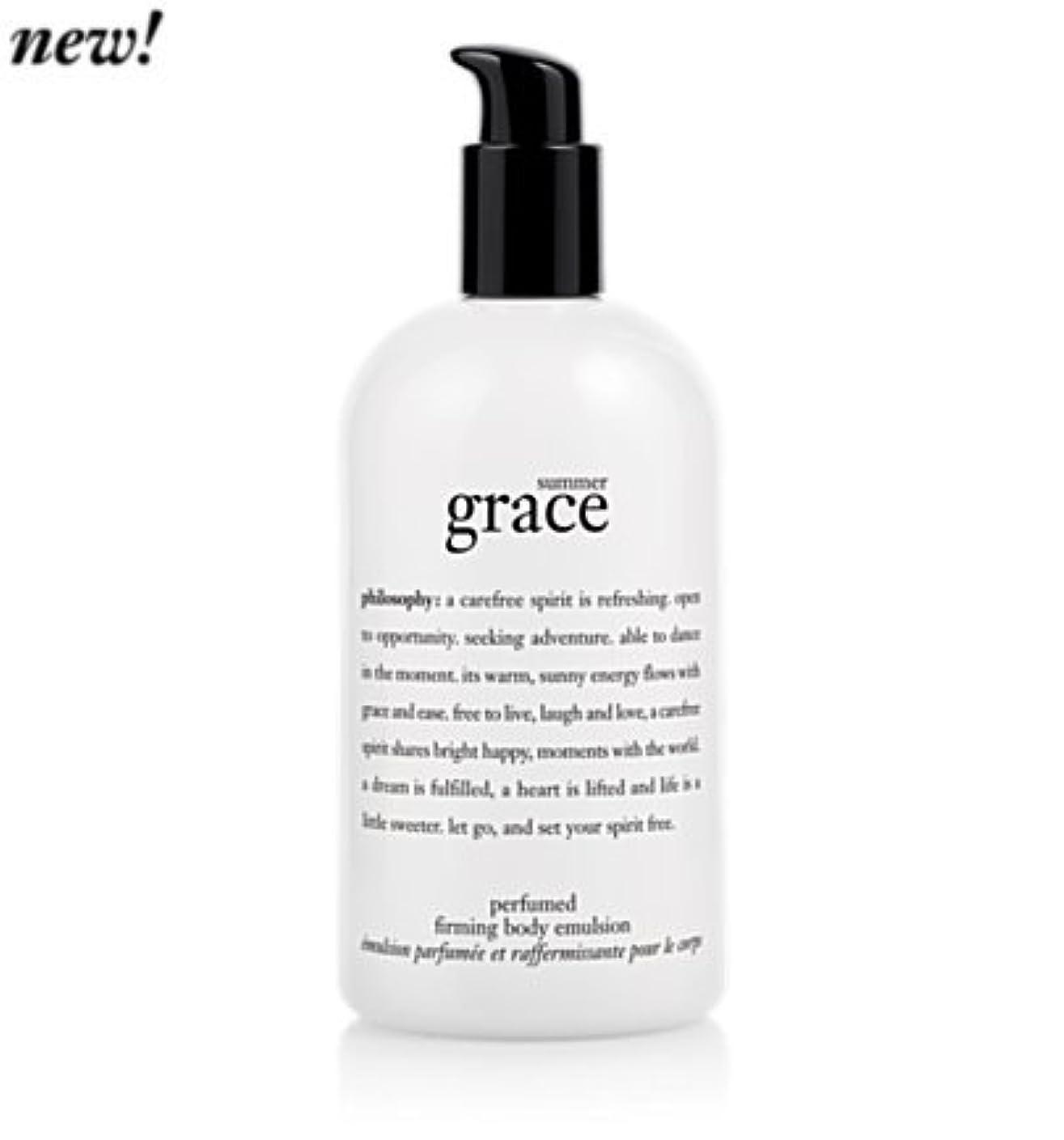 受け取るのどどこでも'summer grace (サマーグレイス) 16.0 oz (480ml) perfumed firming body emulsion for Women