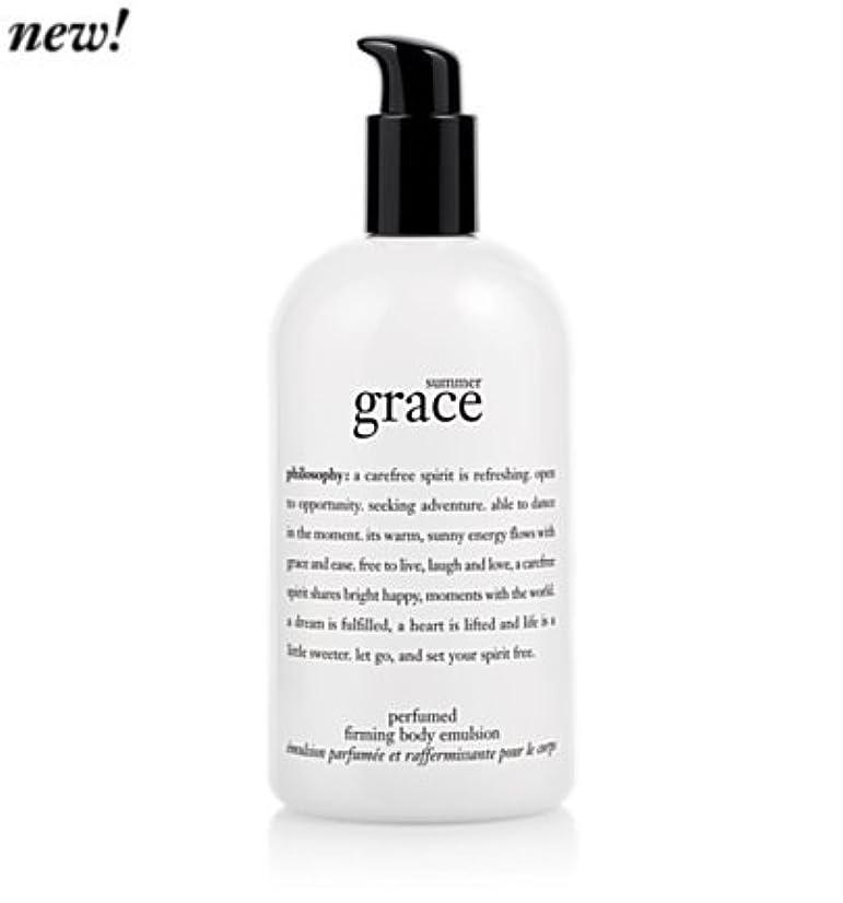経済必要メモ'summer grace (サマーグレイス) 16.0 oz (480ml) perfumed firming body emulsion for Women