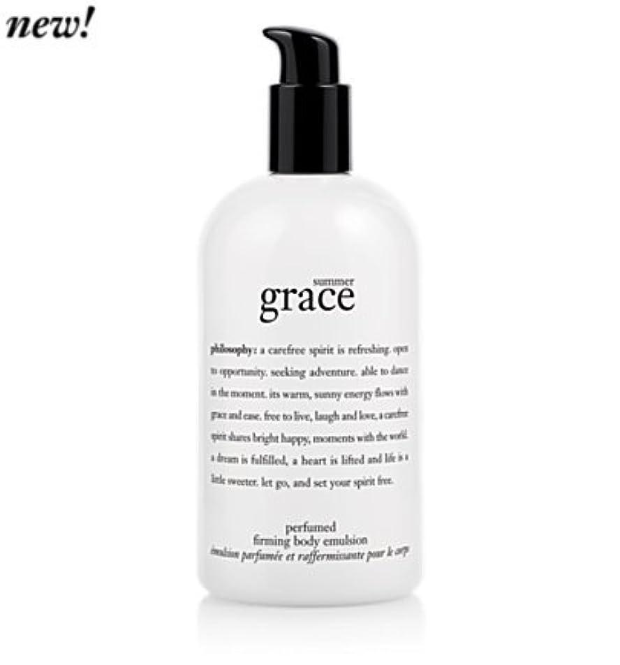 中国変色するコンサート'summer grace (サマーグレイス) 16.0 oz (480ml) perfumed firming body emulsion for Women