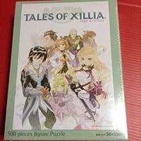 テイルズ オブ エクシリア TALES OF XILLIA ジグソーパズル 500ピース 完成size:38×53㎝ グッズ パズル テイルズ