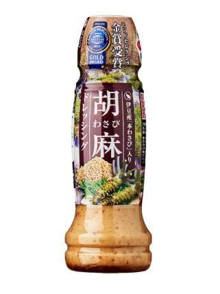 NT # Banjo Sesam Wasabi Dressing – Kirei 170 ml – Eine perfekte Kombination aus Sesam und würzigem Wasabi-Geschmack Ideal für Salate