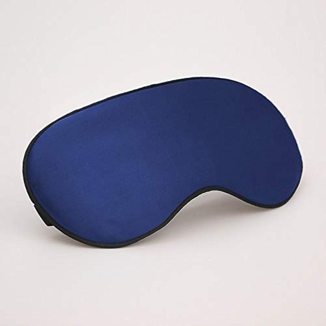 フリンジ機転摂氏度NOTE シルクシェーディング睡眠アイマスク調整目包帯用目柔らかいアイカバー大人子供旅行残り目パッチ睡眠マスク
