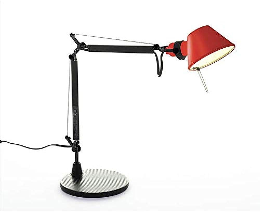 Artemide tolomeo micro bicolor, lampada da tavolo orientabile ,limited edition 8050038537735