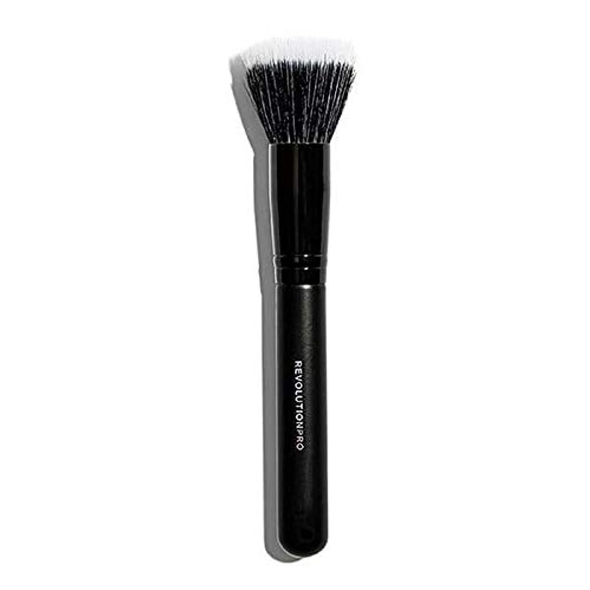 有料正しい少し[Revolution ] 革命プロ点描メイクブラシ - Revolution Pro Stippling Makeup Brush [並行輸入品]