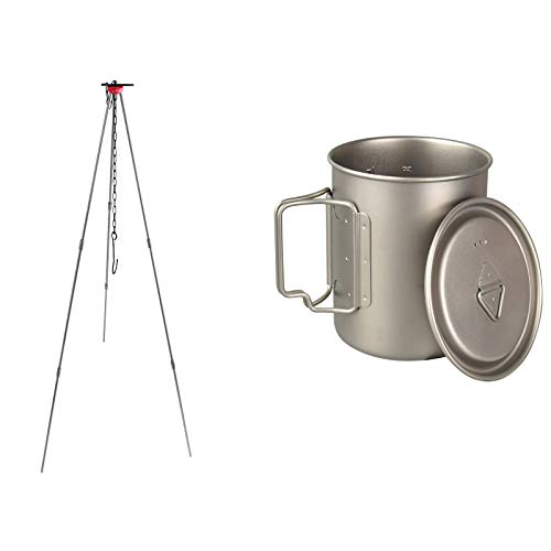Outdoor Camping Cooking Tripod, Dutch Oven Tripod Adjustable Grill Tripod Cooker Campfire Grill with Storage Bag for Camping, Picnic, Party, Anodized Aluminum Alloy Tripod, 80cm,Silver