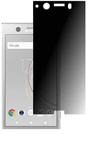 【2枚セット】Xperia XZ1 Compact SO-02K docomo 4.6インチ用【のぞき見防止】液晶保護フィルム プライバシー保護タイプ