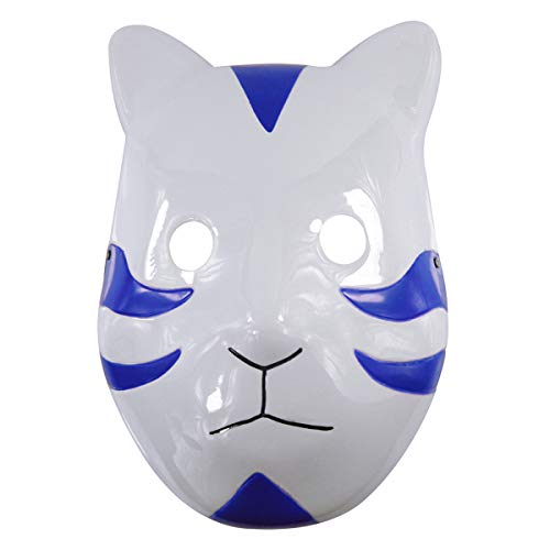 7Queen Naruto Ninja Shippuuden ANBU Anmie Cosplay Mask Black Ops Mask Halloween Party Prop Mask (Blue)