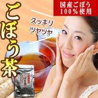 国産ごぼう茶 メール便(3g×8包)送料無料 ゴボウ茶 ティーバッグ 乾燥 健康茶 お試し 人気 ティーパック ダイエット茶 なまため 祝 ギフト お茶 お歳暮