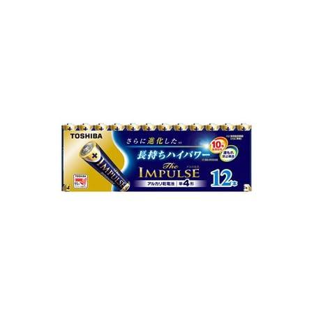 東芝 乾電池 インパルス アルカリ乾電池 単4形 12本パック LR03HS 12MP