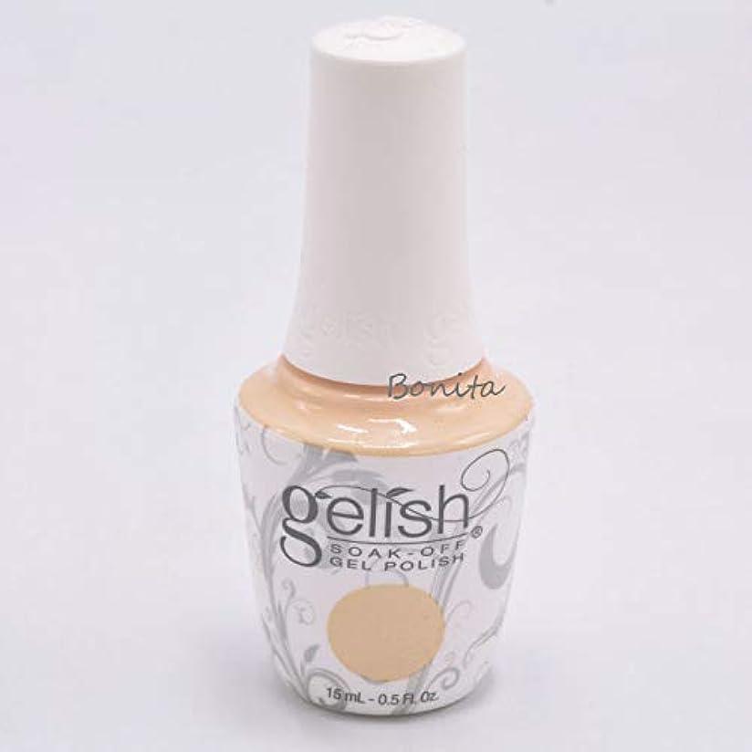 モニター不透明な認可Gelish Soak-Off Gel - Kiss Kiss - 15 ml / 0.5 oz