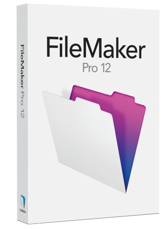 インディカこれら寄生虫Filemaker pro 12 ファイルメーカー プロ 並行輸入品 日本語対応