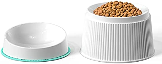 uahpet Elevated Cat Food Bowl, 17° Tilted Cat Elevated Feeding Bowl Removable Raised Cat Bowl for Protecting Spine Reliefing Whisker Fatigue and Anti-Vomiting Cat Dish with Non-Slip Silicone Pet Mat